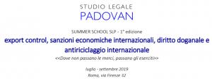 summer school sito